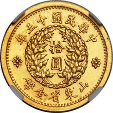 G002 very rare China Republic 1926 Shantung $10 Gold L&M-1066, NGC MS61
