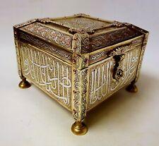 RARE ANTIQUE ISLAMIC DAMASCUS PERSIAN OTTOMAN SILVER + COPPER INLAID BRASS BOX