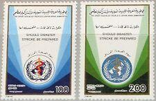Libia Libia 1991 1858-59 1395-96 who World healt Day celebriamo MNH