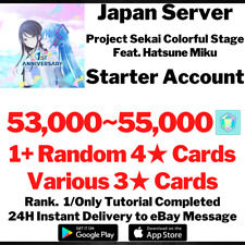 [JP] [Instant] 53000+ Gems Project Sekai Colorful Stage ft. Hatsune Miku Account