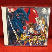 Spirit Warrior Spriggan PCEngine CDRom Naxat Used Japan Boxed Tested Working