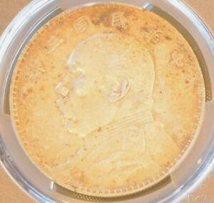 Superb Rare Scarce Genuine 1914 China Silver Dollar Coin Yuan Shih Kai in PCGSXF
