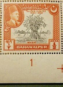 BAHAWALPUR 1949 SG40  ½a. SILVER JUBILEE OF THE AMIR OF BAHAWALPUR  -  MNH