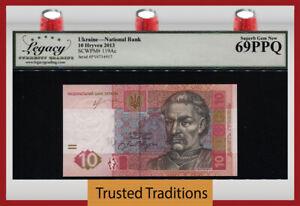 TT PK 119Ac 2013 UKRAINE NATIONAL BANK 10 HRYVEN LCG 69 PPQ SUPERB FINEST KNOWN!