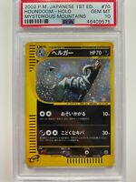 Pokemon PSA 10 GEM MINT 070/088 Holo 1st Edition Houndoom Japanese Skyridge