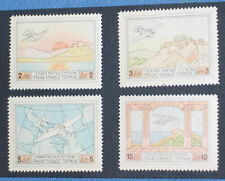 1926 Greece Airmail Airpost Stamps 1-4 Complete MNH VF