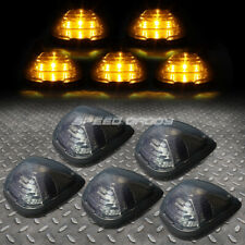 FOR 99-16 FORD SUPERDUTY 5PCS SMOKED YELLOW LED CAB ROOF RUNNING LIGHT+HARNESS