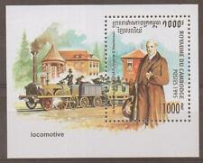 CAMBODIA SGMS1468 1996 STEAM LOCOMOTIVES M/SHEET MNH