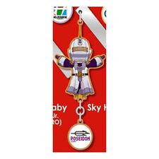 Tiger and Bunny Yura Yura Clip Collection Sky High Clip NEW