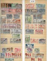 #6100  Large Stamp Mixed collection / German states Saar / Saarland / Saargebiet