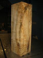 FIGURED BIG LEAF SPALTED MAPLE WOOD TURNING LUMBER 4 x 4 x 13 VASE BLANK