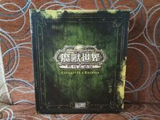 World of Warcraft: The Burning Crusade - Asian Collector's Edition PC RARE
