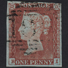 I37 GB QV 1841 1d PALE RED-BROWN PLATE 55 SG9-B1(3) BI FU IN IRELAND 4 MARGINS