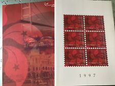 Hong Kong 1997 Prestige Annual Stamp Album - Handover To China