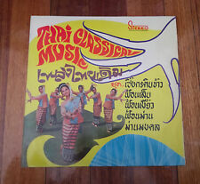 THAI CLASSICAL MUSIC LP - Traditonal Thailand. Ethno (World / Folk)