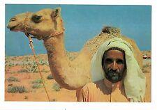 Saudi Arabia - POSTAL CARD to ENGLAND with Used Stamps LOT ( SAU 4)