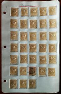 German Deutsches Reich 50 Tausend Mark Stamps 1923