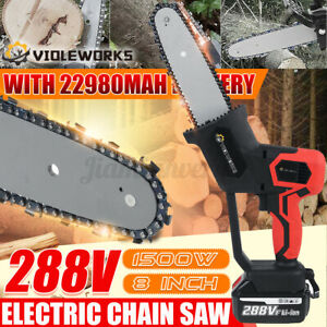 1080W/1500W Electric Chain Saw One-Hand Saw Wood Cutter Cordless with Battery