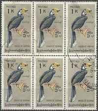 Timbres Oiseaux Birmanie 99 o en bloc de 6 lot 16573