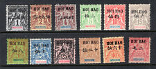 Indo-China French Offices China Hoi Hao Overprint, 12 Values, Mint H OG & Used