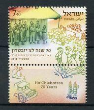 Israel 2018 MNH Ha'Chizbatron 70 Years Folk Music Group 1v Set Stamps