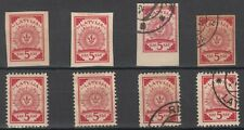 LATVIA, 1918 Mi 1,2 MAP STAMPS OF DIFFERENT TYPES