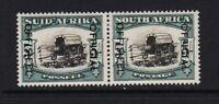 Republic of South Africa - #O51 mint, cat. $ 190.00