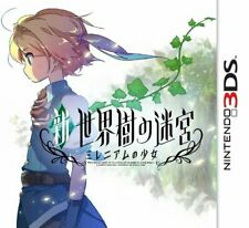 Labyrinth Millennium Girl Of New World Tree - 3Ds