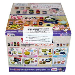 Rare 2016 Re-Ment Momoya the Japanese Nostalgic Meals Full Set of 8 pcs