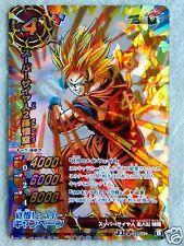 Miracle Battle Carddass J Hero Part3 DRAGONBALL Kai Card J3 PAS-034 SS2 SON GOKU