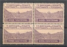 BULGARIA, POSTAL TAX STAMP 1929, NEVER HINGED BLOCK OF