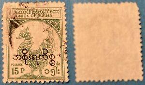 Burman 1954 15p Overprint - Hamsa, mythical bird Sg-O155 used - US-SELLER