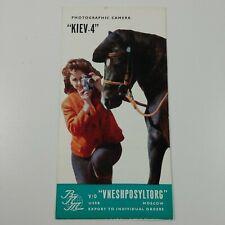 Photographic Camera Kiev-4 Russian Soviet Union USSR Advertising Moscow Brochure