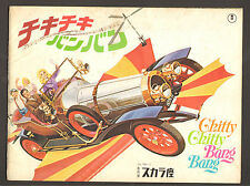 1968 Chitty Chitty Bang Bang Japanese Movie Program Ian Fleming