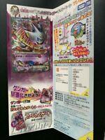 LJ047 JAPANESE POKEMON CARDS SEALED PACK PROMO MEGA GENGAR SHINY 079/XY-P