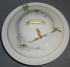 Royal Doulton THE COPPICE PATTERN Vegetable/Serving Bowl w/Lid MADE IN ENGLAND
