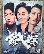 The Defected 2019 TVB Drama Series English Sub DVD Kara Hui, Phillip Keung