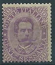1889 REGNO UMBERTO I 60 CENT MNH ** - T244
