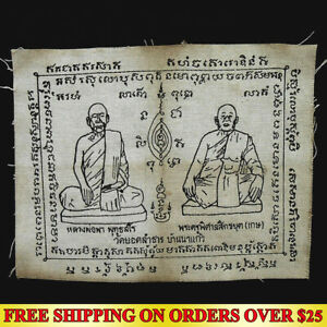 RARE Powerful Magic LP. Pha , LP. Ket Thai Amulet Pha Yant Yantra Cloth Lucky FS