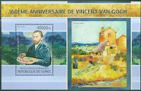 GUINEA 2013 VINCENT VAN GOGH 160TH BIRTH ANNIVERSARY SOUVENIR SHEET