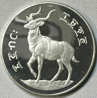1970 Ethiopia 25 birr proof Mountain Nyala 1oz silver coin Frosted Devices
