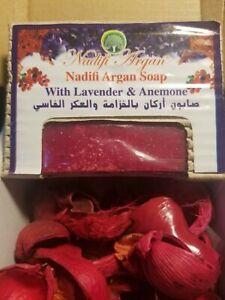 100% PURE ARGAN OIL BAR SOAP/ 3.5oz - formulated for Eczema & Psoriasis