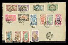 1911 - Costa dei Somali - soggetti vari annullati(Yv. 66/71+79+72/78) Frammento