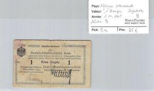 Deutsch-Ostafrikanische Africa German 1 Rupee 1.11.1915 N°34191 Pick 9a