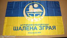 """FLAG UKRAINE ARMY: CHECHEN SOLDIER VOLUNTEER 34 ASSAULT BATTALION """"CRAZY FLOCK"""""""