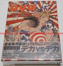 MAXIMUM THE HORMONE Deka vs Deka 3 DVD Blu-ray CD Japan VPBQ-19093 4988021190930