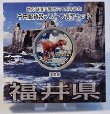 1 000 Yen 2013-Japon-Préfectures-Fukui - 1 oz ag à Proof