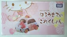 2016 Dream Tomica Hello Kitty Collection Box 6 Cars Set Item Sanrio New F/S