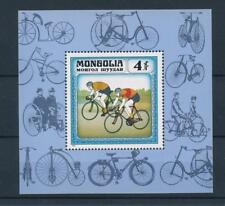 MONGOLIA 1982 Bicycle Cycling Sports History of Transport Miniature sheet