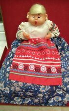 "Vintage Tea Samovar Doll RUSSIA USSR 1980s RARE Moscow souvenir 48cm / 19"" Big"